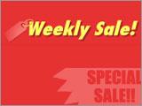 【サプリンクス】売り切れゴメン!数量限定の週替わりバーゲン!